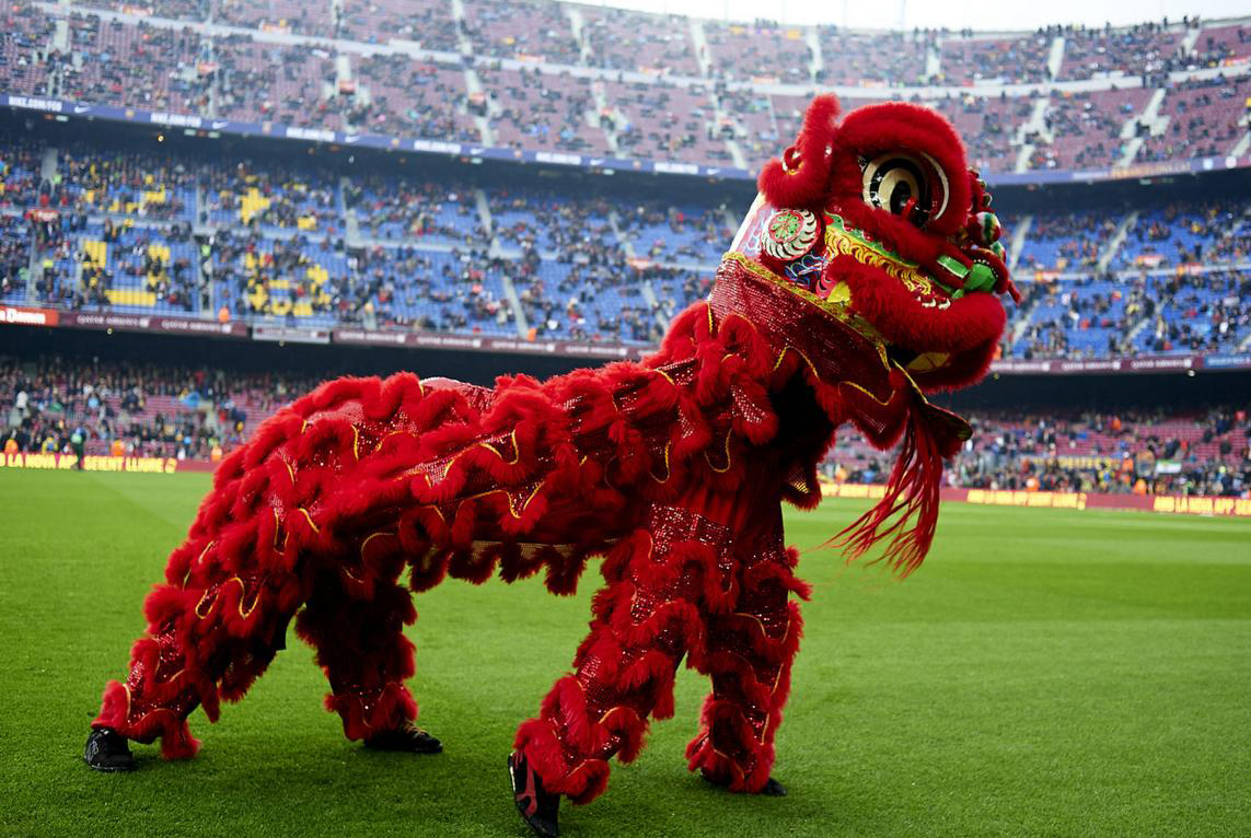 Chinese dragon in Barcelona, Spain